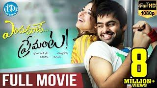 Endukante Premanta Full Movie High Quality Ram Tamannaah A Karunakaran G V Prakash Kumar