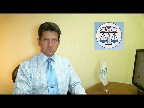 Повторная судебно-медицинская экспертиза позволила выиграть иск по врачебной ошибке