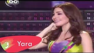 تحميل و مشاهدة Yara - Maghroum (Live 2011) / يارا - مغروم MP3