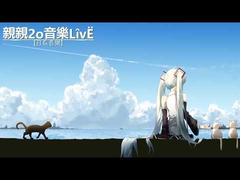 Tachibana Mikuru - Summer (ft. Hatsune Miku)