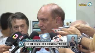 Visión 7 Congreso Del PJ Bonaerense Fuerte Respaldo A Cristina Y Scioli