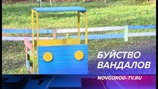 Вандалы разгромили игровую площадку в кречевицком детском саду
