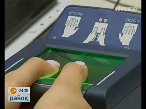 Для получения шенгенской визы отныне нужно сдавать отпечатки пальцев