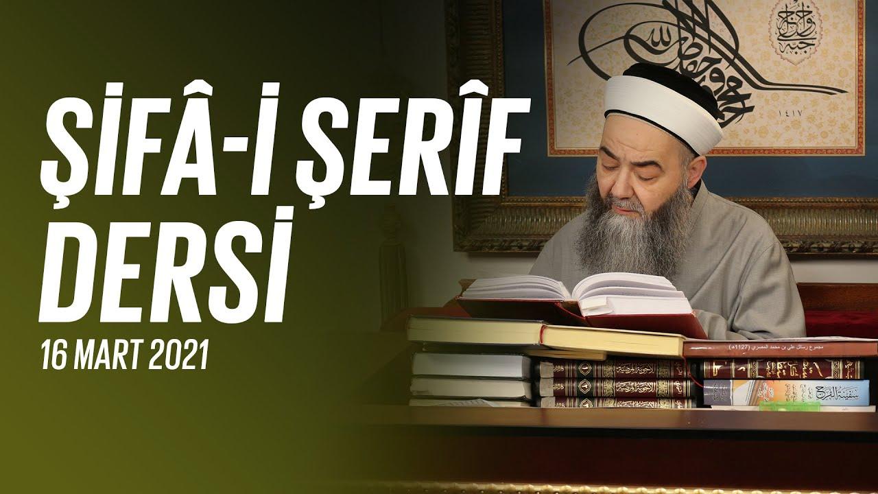 Şifâ-i Şerîf Dersi 110. Bölüm