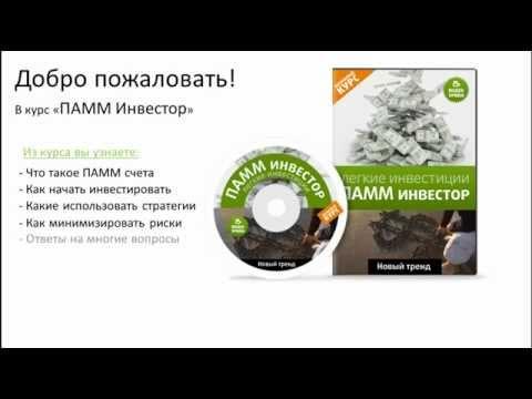 Помощь в получение кредита финансовый брокер челябинск