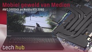 Mobiel geweld van Medion - AMD 5900HX en Nvidia RTX 3080
