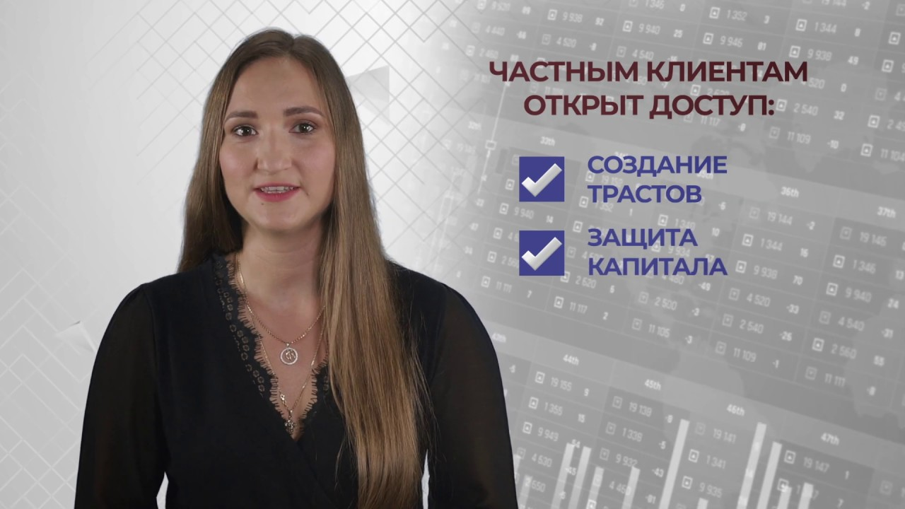 Elena Dushchenko. CEO Wise Wolves Group. Please click on the image for video