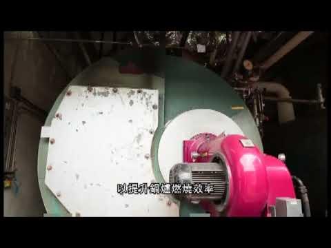 微調節功能燃燒管理系統(項目編號:09D0109)