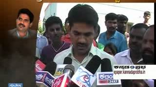 Achievements of IAS Officer DK Ravi talks..!