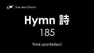 185 Think and Reflect