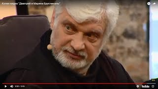 Памяти Дмитрия Брусникина