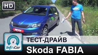 Skoda Fabia 2015 - тест-драйв от InfoCar.ua (Шкода Фабия 3)