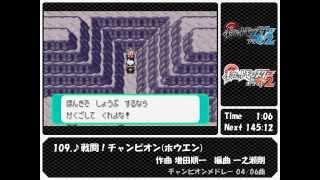【Pokemon Medley】歴代ポケットモンスターシリーズ名曲メドレー【R/G~B/W2】