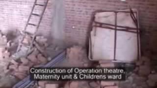 Chakswari Mirpur Hospital