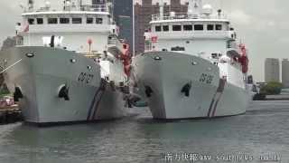 southnews_台灣最大的海巡艦艇──高雄艦、宜蘭艦