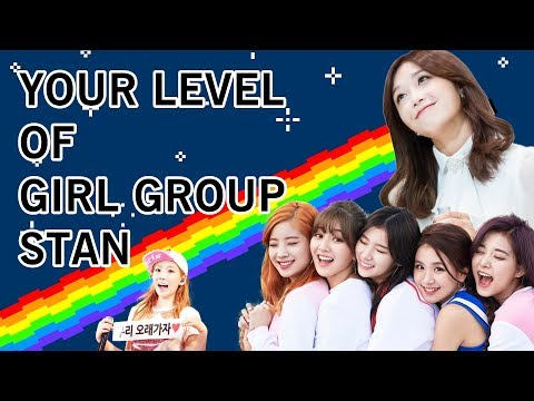 KPOP GAME | Find out your level of GIRL GROUP STAN