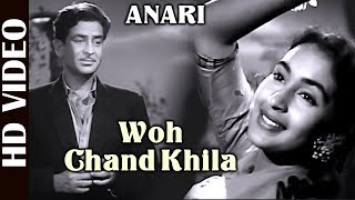 Woh Chand Khila - HD VIDEO | Raj Kapoor & Nutan | Anari | Lata Mangeshkar | Ultimate Hindi Songs