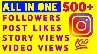 500 views instagram free - मुफ्त ऑनलाइन