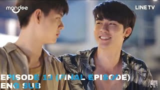 [ENG SUB] Why R U The Series - Episode 13 (Final Episode)