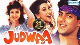 Judwaa (HD) – Superhit Comedy Film – Salman Khan | Karishma Kapoor | Rambha