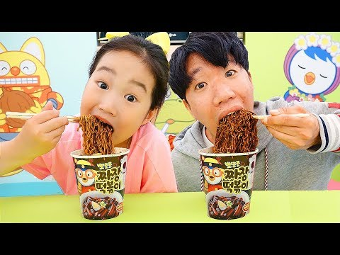 Boram wants to eat Pororo Black Noodles