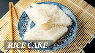 How To Make Chinese Steamed Sweet Rice Cakes - Recipe