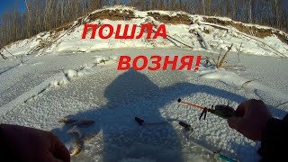 Зимняя рыбалка на оби 2019