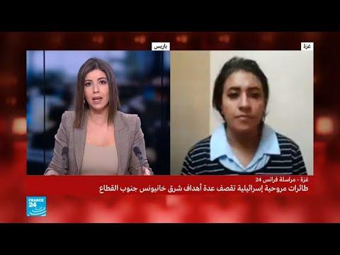 العرب اليوم - شاهد: قوات خاصة إسرائيلية تنفذ عملية عسكرية في قطاع غزة