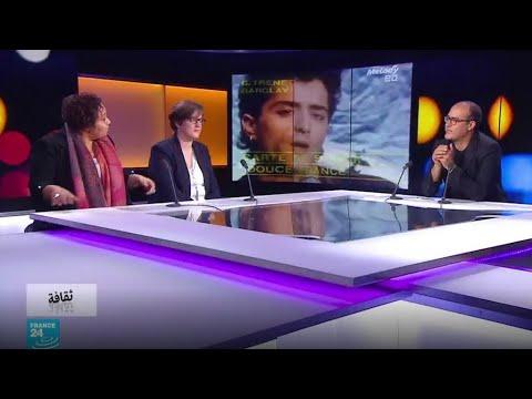 العرب اليوم - شاهد:الفنانة الجزائرية سميرة براهمية تؤكّد أن فرنسا كانت قاسية بحق رشيد طه
