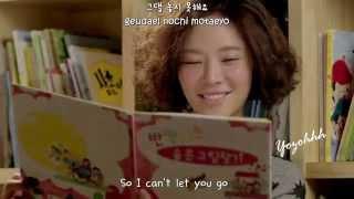 Zia (지아) - Sometimes (가끔) FMV (She Was Pretty OST)[ENGSUB + Romanization + Hangul]