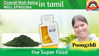 Spirulina Health Benefits in tamil Modicare products from Ungal Unmai Ulagam😀😍 ☺😊☺😊😍🥰🤩🥳🤫
