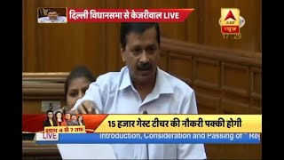 Arvind Kejriwal Raises Issue Of Regularisation Of Guest Teachers In Delhi Assembly