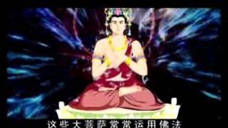 Sự Tích Phật A Di Đà tập 1