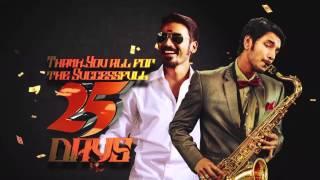 Vai Raja Vai - Successfully 25 Days Motion Poster | Gautham Karthik, Priya Anand