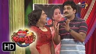 Jabardasth - Getup Srinu Performance -15th October 2015– జబర్దస్త్