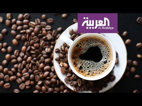 العرب اليوم - شاهد: كوب قهوة يقي من سرطان الكبد