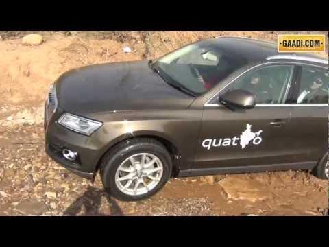 Audi Q5 2013 Drive- Advancement through technology