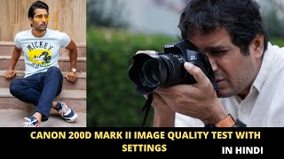 Canon 200D MARK II IMAGE QUALITY TEST WITH SETTINGS | HINDI