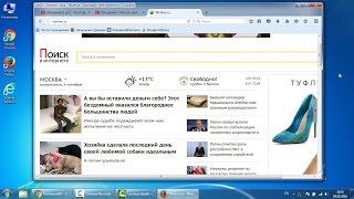 Как удалить Workno.ru из браузеров