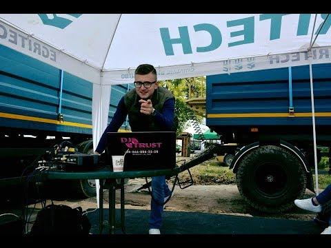 DJ Trust. Профессиональный диджей на праздник, відео 1