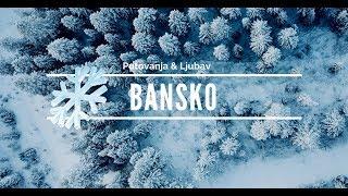 On The Road Again  Bugarska Bansko  Vlogmas