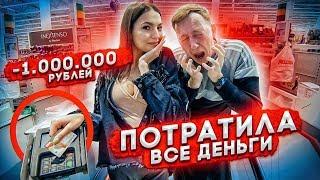ПОМЕНЯЛИСЬ БАНКОВСКИМИ КАРТАМИ с ДЕВУШКОЙ на ОДИН ЧАС!!! | Герасев челлендж!