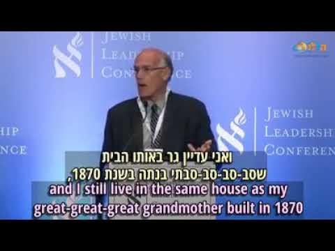הרצאה מרתקת שמסבירה מהו מצבה האמיתי של מדינת ישראל...