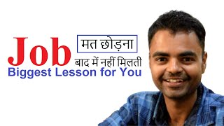 How to Quit Job for Business for Middle Class Person, Real Life Experience Before Quitting Job