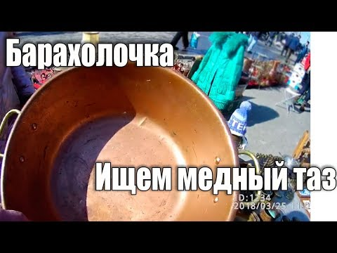 Il russo che pesca 3.6 per guadagnare i soldi