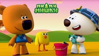 Премьера! Ми-ми-мишки -  Рыбацкая история - Серия 113 - мультики для детей