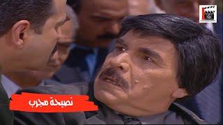رايح يعمل خبير طلع رايح عالمكان الغلط ـ مرايا 2003