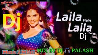 Laila Main Laila Dj songs (Raees movie )Dj palash