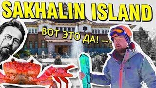 Sakhalin Island, Russia on $200. Seafood, Skiing and Sushi