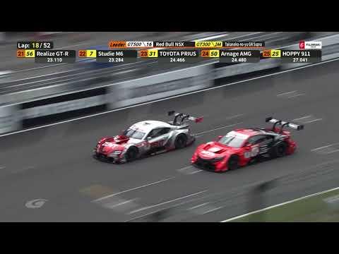 GT500 8号車ARTA 決勝レースのハイライト動画 スーパーGT 第3戦鈴鹿(鈴鹿サーキット)